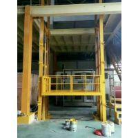 启运 /升降货梯/电动液压升降机/固定升降平台/厂房货梯货运电梯
