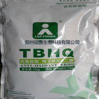 油脂 油炸食品抗氧化剂 特丁基对苯二酚/TBHQ价格 厂家