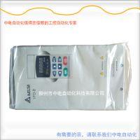 广西台达 变频器 VFD075CP23A-21