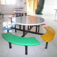 柳州肯德基快餐店餐桌椅 彩色玻璃钢饭桌 四人六人八人长条凳