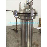 GH4090高温合金环形件焊接件