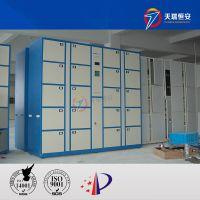 天瑞恒安 TRH-KL-45联网公文交换柜,联网公文柜