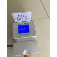 深汕特区热卖水控机-云卡YK916