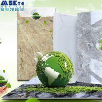 慕斯凯18ZE36D201瓷砖300x600内墙瓷砖酒店门面洗手间客厅墙砖防潮防磨墙地砖