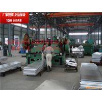 长期供应:国标6061铝板 6063精密铝板