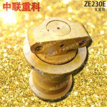 中联重科ZE230E挖掘机支重轮配件18027299616 中联230底轮