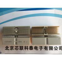 923190构型A型110针ERmet 2.0mm背板板对板连接器ERNI