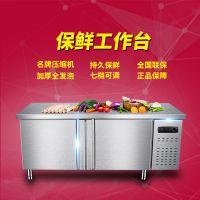 格琳凯斯GLKSCFPT-1500 厨房不锈钢工作台冰箱 冰柜 冷柜