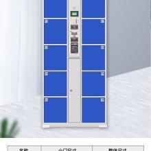 北京区酒吧刷卡寄存柜厂家可定做 13832325603