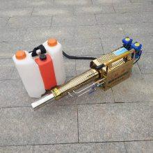新型农用烟雾机便携式小型热力烟雾机多功能园林灭蚊弥雾机