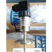 TR30-P温度传感器,TR30温度传感器
