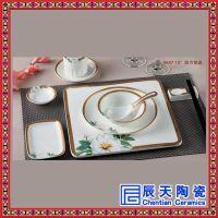 陶瓷酒店餐具凉菜 甜品小吃碟盘子 点心饼干平牛排盘子