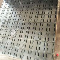 厂家批发定做 角码 预埋板 异型角码 幕墙配