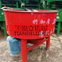 天德立水泥砂浆搅拌机 350砂浆搅拌机