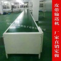 深圳输送线 小型输送机 SMT接驳台 物流分拣滚筒包装线正隆鑫设备