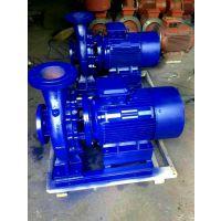 修津ISW32-200不锈钢管道离心泵价格/管道增压泵选型