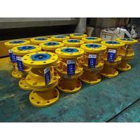 Q41F-25C 天然气高压球阀 Q41F 氨用球阀 DN100 永嘉精拓阀门