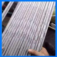 现货供应【宝钢不锈】2Cr13不锈钢圆管 大口径无缝钢管 圆钢拉丝加工