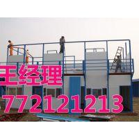 宁夏钢结构|陕西雅致活动房|宁夏钢结构价格