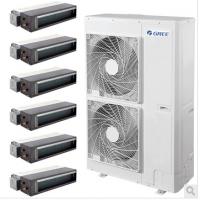 格力家用·商用中央空调销售安装