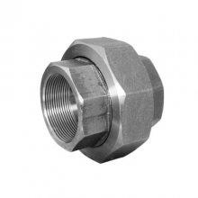 大量销售碳钢高压锻制管件各种碳钢承插焊管件内外丝 可按照图纸制作