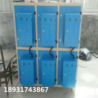 等离子废气处理设备印刷厂用低温等离子净化设备