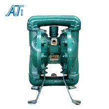 矿用气动隔膜泵 潜水泵 自吸泵 杂质泵 屏蔽泵 泥浆泵 适用范围广 专业制泵厂家 安立泰泵业