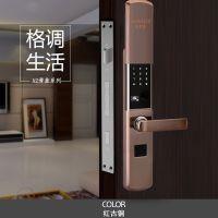 安星盾Axshield高端滑盖指纹锁家用防盗门智能锁密码锁刷卡手机App远程电子锁
