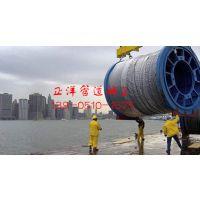 http://himg.china.cn/1/4_976_236620_405_220.jpg