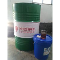长效防锈油