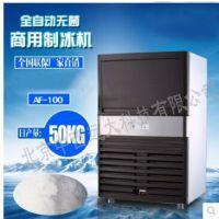 中西(LQS现货)雪人商用颗粒雪花冰机 型号:QU65-AF-100库号:M17215