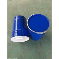开口闭口钢桶铁桶金属桶厂家/优选苏州金马制桶厂