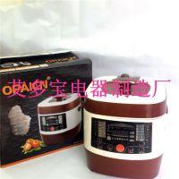 家用电器厨房电压力锅 大容量6L 会销欧派电压力锅