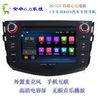 深圳丰田RAV4汽车影音车载DVD导航安卓6.0
