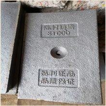 郑州昌利js系列搅拌机耐磨衬板 料门衬板 端衬板 叶片原厂配件大全
