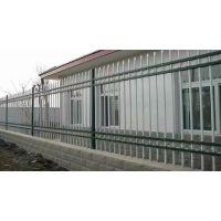 厂家供应围墙锌钢护栏 铁艺围栏 组装防护栅栏