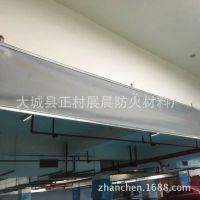 生产挡烟垂壁防火布 灰色硅胶防火布 耐高温挡烟垂壁布 硅胶布厂家