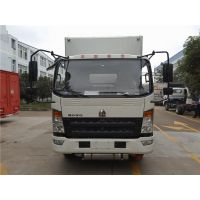 中国重汽易燃气体厢式运输车,危货车,钢瓶车,气瓶运输车厂家