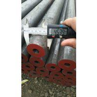 20#无缝钢管45#无缝钢管现货供应规格全质量优欢迎询价合作共赢