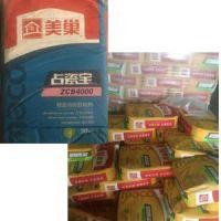 供青海玉树腻子粉和西宁胶粘剂厂家