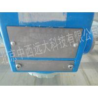 中西(LQS促销)智能差压变送器E+H 型号:CG23-PMD235 库号:M23203