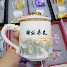 高端办公会议杯定制 手绘茶杯图片 景德镇建源陶瓷茶杯厂家