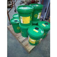BP安能高LPT68冷冻机油 BP润滑油