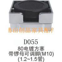 上海橱柜可调脚 可调脚配套大厂 塑料调节脚批发货源