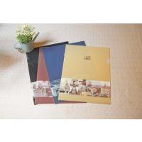 北京包装盒,北京A4文件夹,透明包装盒,磨砂包装盒