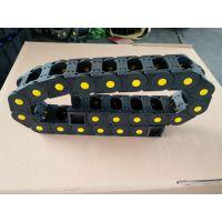 供应各种规格型号材质优质不锈钢钢铝及优质塑料机床附件线缆拖链