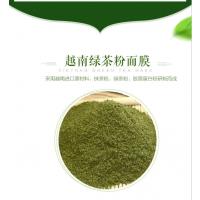 厂家供应越南去黑头粉刺面膜收缩毛孔纯中药绿茶撕拉泥浆面膜粉
