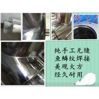 水处理设备-净淼紫外线消毒杀菌器用于工业供水