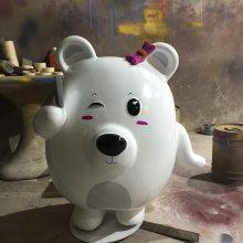 大型站立仿真北极熊模型树脂雕像商场美陈动物玻璃钢坐姿抽象北极熊造型圆雕北极白熊IP主题展览道具