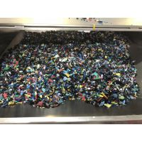 HDPE管道料小中空料再生造粒机 中塑机械研究院